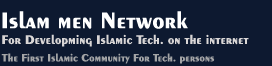 Islam Men Network For Developming islamic technology on the internet , The First islamic community for Technology Persons
